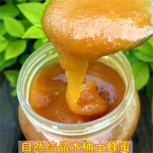 天汉源蜂蜜坊 农家自产成熟野生百花结晶土蜂蜜