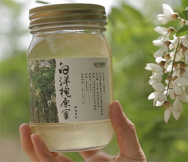 卫民深山养蜂场 天然纯农家自产槐花蜜