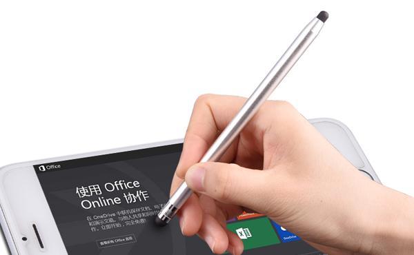 博音 被动式电容笔