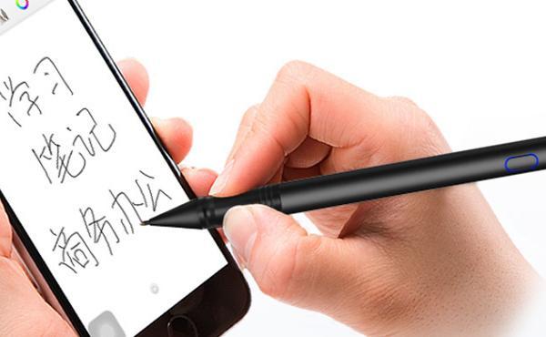 沃享 主动式电容笔