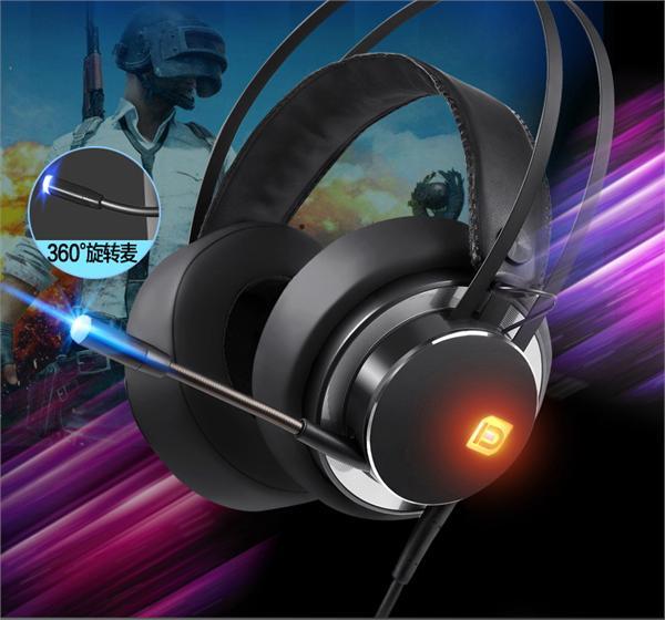 富德 X7电脑游戏耳机7.1声道