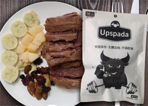 斯巴达健身超市 健身食品低卡代餐牛肉