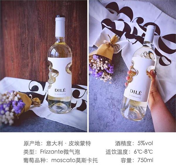 SANTERO 天使之手莫斯卡托甜白葡萄配制酒