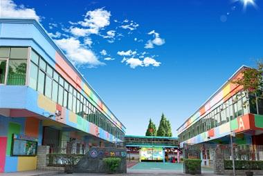 深圳市光明新区公明雅思幼儿园