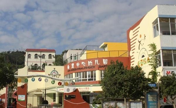 深圳市大鹏新区南澳中心幼儿园