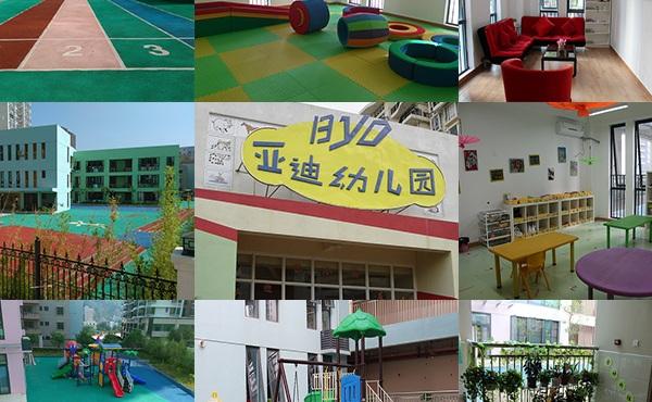 深圳市大鹏新区亚迪幼儿园