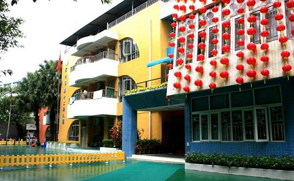 深圳市第十二幼儿园