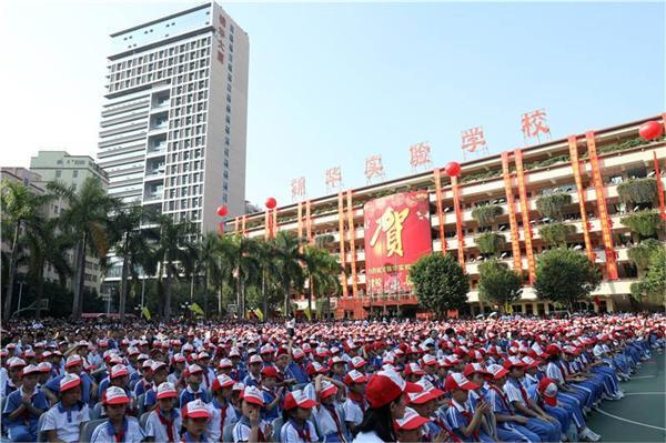 锦华实验学校