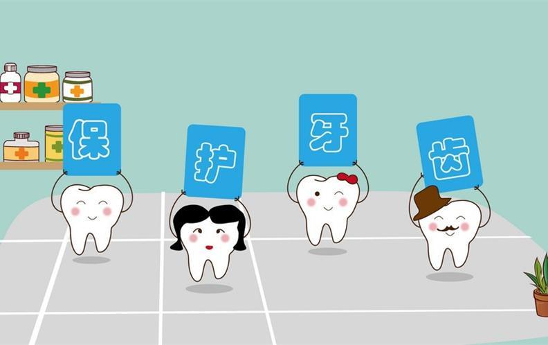 2018年十款100元以上的声波式的儿童电动牙刷排行榜