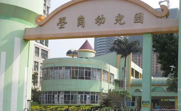 深圳市宝安区沙井街道壆岗幼儿园
