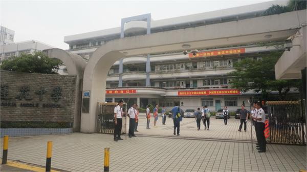 莲花中学北校区