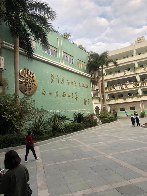 百合外国语学校