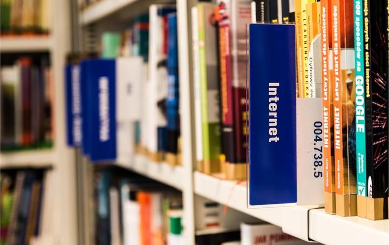 2018年被低估的大学排行榜——985院校理科生篇