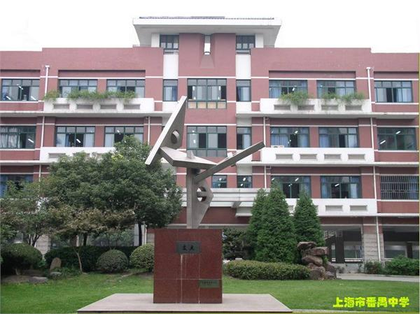 华东政法大学附属