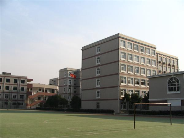 控江中学附属民办学校