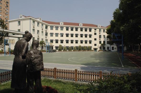 杨浦凯慧初级中学