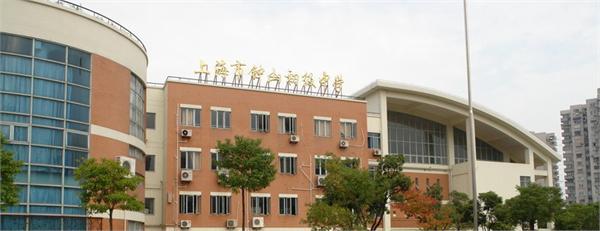 钟山初级中学