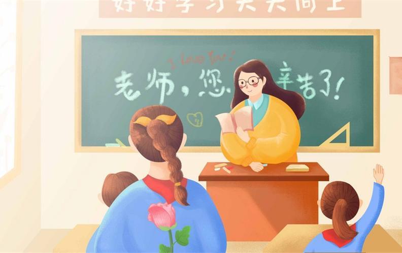 2018年广州市越秀区省一级小学排行榜(下篇)