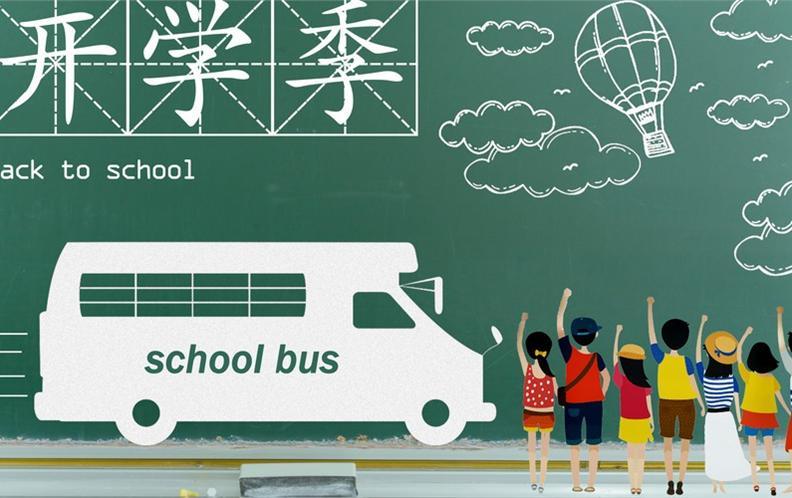 2018年上海市闵行区初中学校排行榜(上篇)