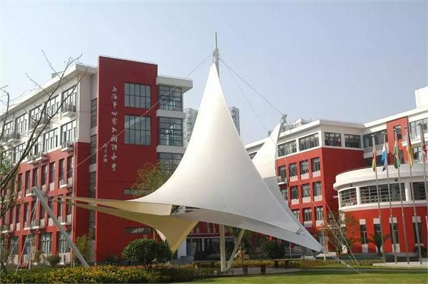 世界外国语学校