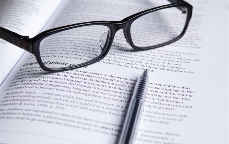 2019年高考志愿填报前景分析研究报告资料网站排行榜