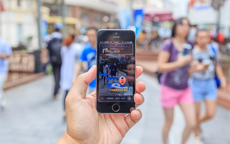 2019年旅游导航app排行榜(ios版)(下篇)