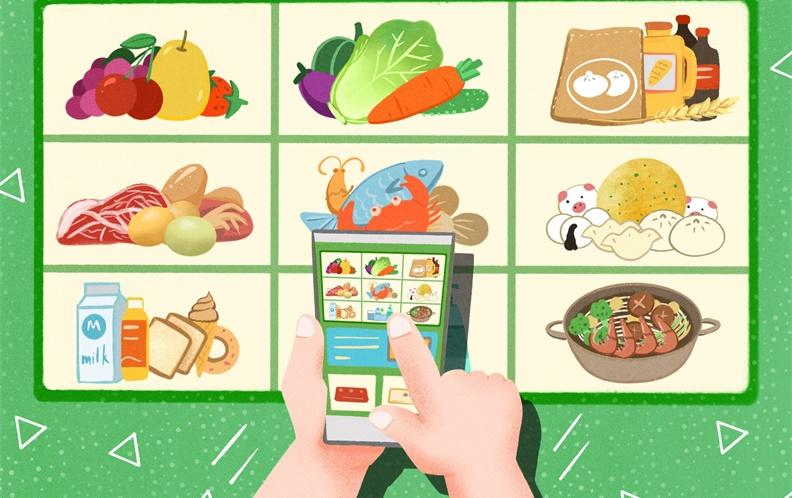 2020年2月买菜app排行榜(上篇)