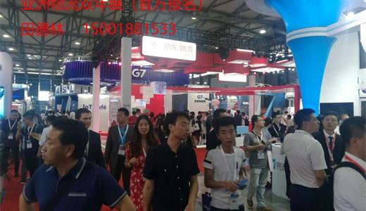 2019第十九届中国国际运输与物流博览会亚洲物流双年展