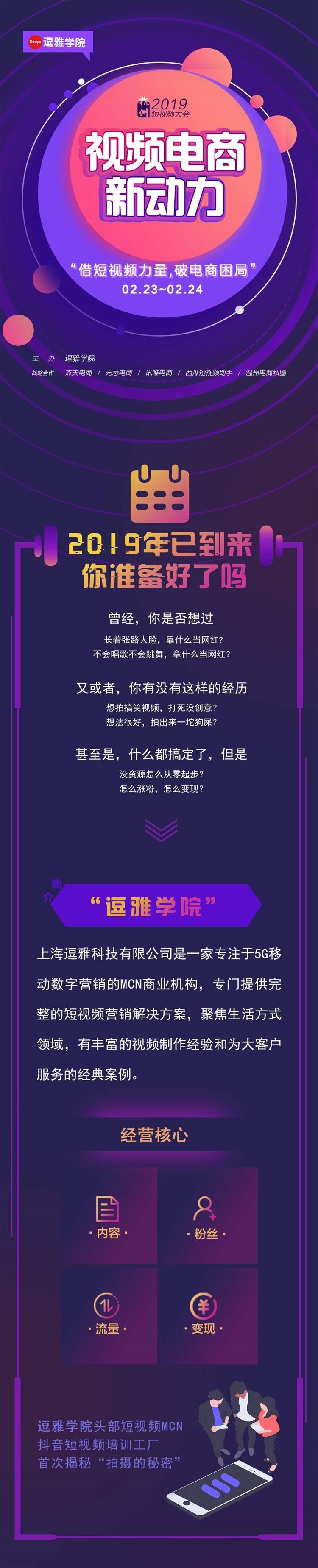 1-19-活动行-杭州-专题页(改版)-1_01.jpg
