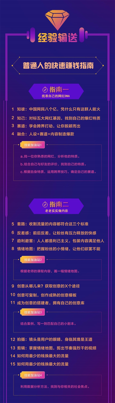 1-19-活动行-杭州-专题页(改版)-1_04.jpg