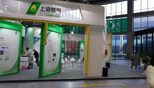 2019上海国际城镇供水与智慧水务展