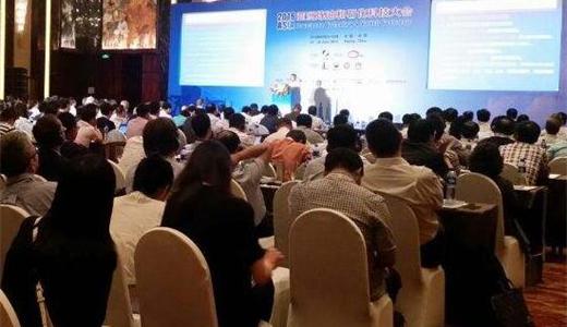 2019亚洲炼油和石化科技大会暨亚洲石化科技与装备展
