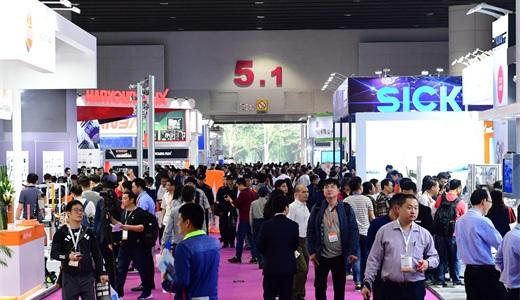 2020SIAF广州工业自动化展览会