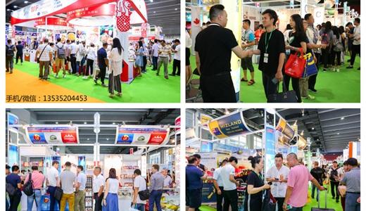 2019年中国国际食品饮料展览会