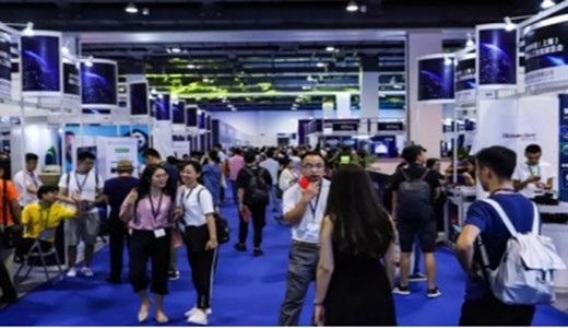 2020第五届南京国际人工智能产品展览会-官方发布