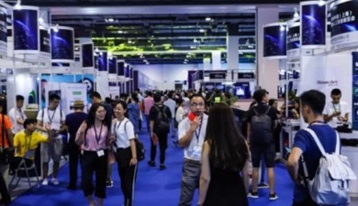 2020中国(南京)国际大数据产业博览会-参展企业咨询