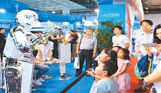 2020年最大南京人工智能展览会