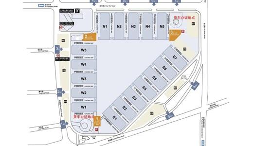 2019上海国际连锁加盟展览会 7月17日