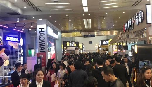 2019北京国际连锁加盟展览会(周五/六/日)