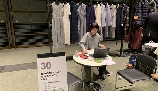 2019-2020年日本体育用品展在大阪
