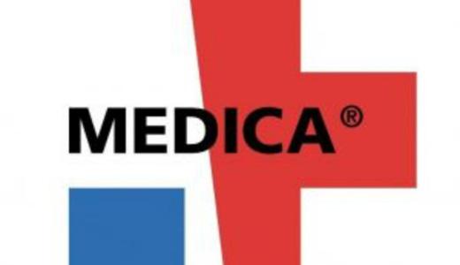 德国MEDICA医疗展
