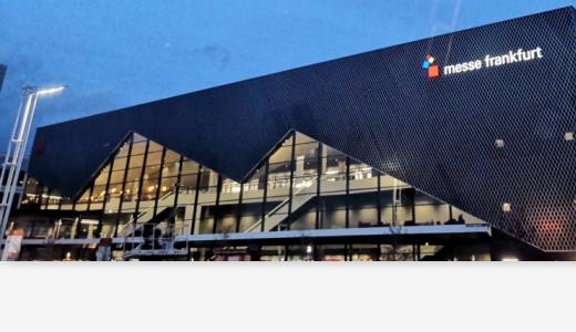2020年德国法兰克福春季消费品展览会(官代)Ambiente  2020张妮13634117711