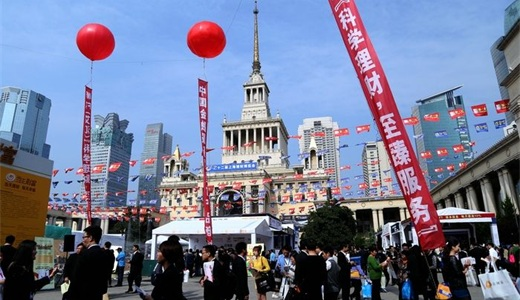 2019第十七届上海理财博览会上海市民理财日