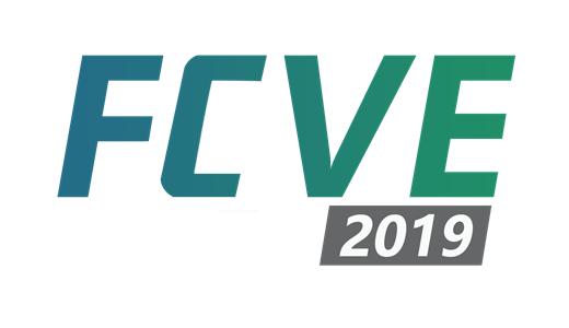 FCVE2019上海嘉定国际氢燃料电池技术大会暨评选颁奖