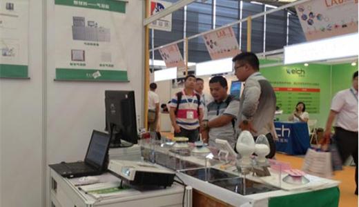 世界制药原料(泰国)展—CPhI South East Asia 2020