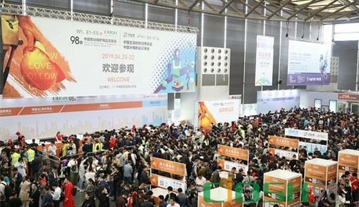 99届中国劳动保护用品交易会暨中国应急救援产业博览会