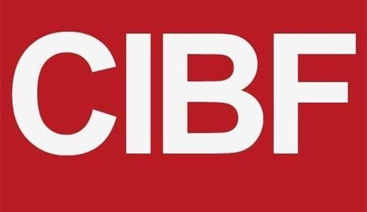 第十四届中国国际电池技术交流会/展览会(CIBF)