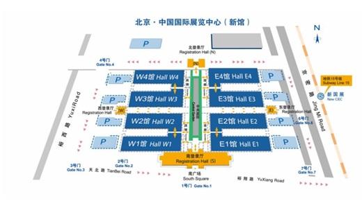 2020第十四届中国国际智能交通展|智慧交通展