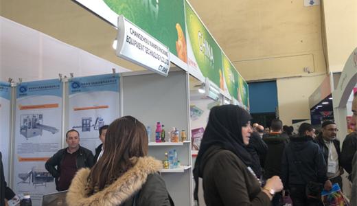 2019年俄罗斯国际食品展览会