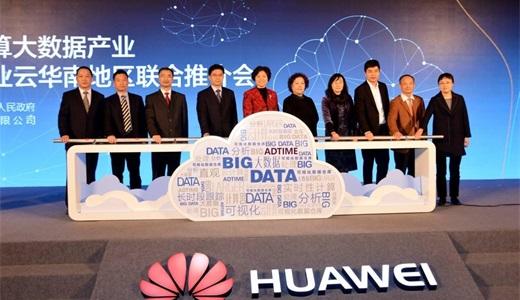 企业大新闻2020(北京)国际大数据产业博览会